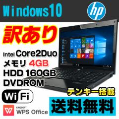 【W-LAN搭載】 E75 【HDD250GB搭載】 FMV-BIBLO NF/ 【中古パソコン】 【メモリー4GB搭載】 (5015245) 【Core2Duo搭載】 【HDMI端子搭載】 富士通 【Windows7 搭載】 【テンキー付】 【東村山店発】