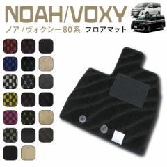 ノア・ヴォクシー 80系 カーマット フルセット