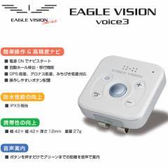 朝日ゴルフ イーグルビジョン ボイス3 GPS距離計測器 EAGLE VISION Voice3 送料無料