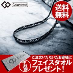 コラントッテ ネックレス ルーチェ LUCE Colantotte オマケ付! 送料無料 選べる無料ラッピング