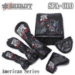 【2018モデル】シェリフ SFA-010 アメリカンシリーズ DR/FW/UT/IR/PT用 ヘッドカバー BLACK American Series SHERIFF