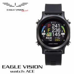 [正規取扱店] イーグルビジョン ウォッチ エース 腕時計タイプ GPS小型距離計測器 朝日ゴルフ EAGLE VISION watch ACE 数量限定/特別価格