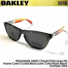 【2018モデル】オークリー OO9245-7054 サングラス FROGSKINS GRIPS COLLECTION (Asia Fit) Crystal Black Prizm Black OAKLEY
