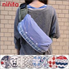 ninita ニニータ babyキャリー収納カバー Z098 ベビーキャリア カバー 収納バッグ 収納ポーチ 抱っこ紐 抱っこひも エルゴ 専用 収納カバ