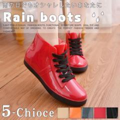 雨具 人気 韓国風 レインブーツ レインシューズ ブーツ ショート丈 カジュアル 可愛い系 無地 今季新作 ファッション レディース 女子