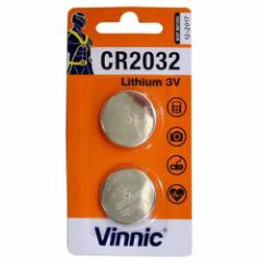 Vinnic ボタン電池 コイン形 リチウム電池 CR2032 2個セット CR2032-C2 ◆メ