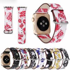個性派 ポップ アップルウォッチ 替えベルト バンド スマイル スター スカル ドット ★Apple Watch belt 38mm/42mm ★ [NW505]