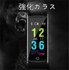 スマートウォッチ 防水 アイフォ iphone 対応スマートウォッチ スマートブレスレット 防水 iphone Android LINE
