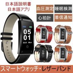 asknut スマートウォッチ 防水 アイフォ iphone 対応スマートウォッチ スマートブレスレット 防水 iphone Android LINE