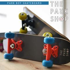 THE PARK SHOP ( ザ パークショップ ) PARK BOY SKATEBOARD パークボーイ スケートボード キッズ スケボー インテリア プレゼント 遊び心