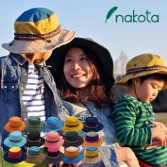 帽子 ハット サファリハット 2WAY アクティビティハット カジュアル 親子 キッズ 子供用  アウトドア フェス Nakota メンズ レディース