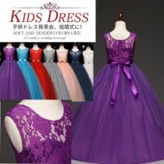 キッズドレス 可愛らしい 子供服 チュール kids dress 卒業式 子供ドレス 結婚式 発表会 こども服 七五三 フォーマルドレス