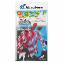 ハヤブサ タコのツボ 集寄 カニラバ HR215 1(レッド)【ゆうパケット】