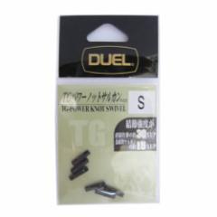 デュエル TGパワーノットサルカン S【duel1506】【ゆうパケット】