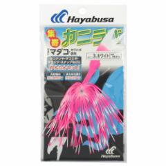 ハヤブサ タコのツボ 集寄 カニラバ HR215 3(ホワイト)【ゆうパケット】