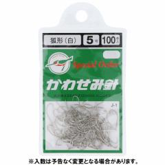 川せみ針 狐形 100本入 J−1 5号 白【ゆうパケット】