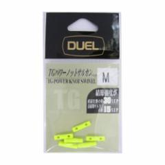 デュエル TGパワーノットサルカン M IY(インパクトイエロー)【duel1506】【ゆうパケット】
