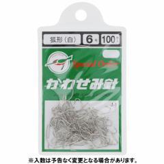 川せみ針 狐形 100本入 J−1 6号 白【ゆうパケット】