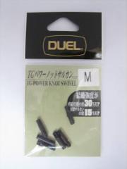 デュエル TGパワーノットサルカン M CBL(カモフラージュブラック)【duel1506】【ゆうパケット】