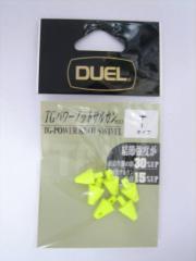 デュエル TGパワーノットサルカン T IY(インパクトイエロー)【duel1506】【ゆうパケット】