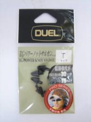 デュエル TGパワーノットサルカン T【duel1506】【ゆうパケット】