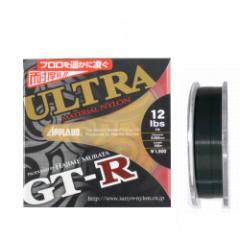 サンヨーナイロン アプロード GT−R ウルトラ 100m 12lb ダークグリーン【ゆうパケット】