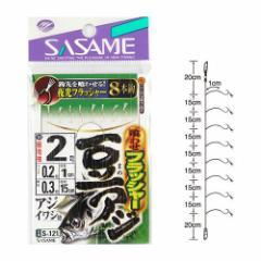 ささめ針 豆アジ 喰わせフラッシャー8本 S−121 針2号−ハリス0.2号【ゆうパケット】
