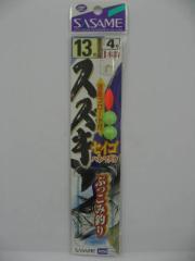 ささめ針 E−700スズキセイゴぶっ込み釣り13【ゆうパケット】