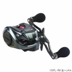 ダイワ 紅牙 IC 100PL-RM 左ハンドル