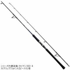 シマノ グラップラー タイプJ S60-5