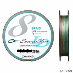 ダイワ UVF エメラルダスセンサー 8ブレイドLD+Si 200m 0.5号 ブルー/ピンク/グリーン/パープル/オレンジ【ゆうパケット】