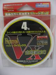 ダイヤフィッシング フロストンVX 150M4号【ゆうパケット】