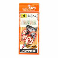 マルシン漁具(DRAGON) 絶好釣 アジサビキ ミックスラメ入り 針4号−ハリス0.6号【ゆうパケット】