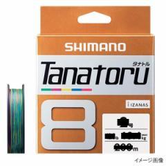 シマノ タナトル8 PLF78R 300m 4号【ゆうパケット】