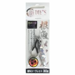 根魚メタル 30g 金丸シークレット【ゆうパケット】