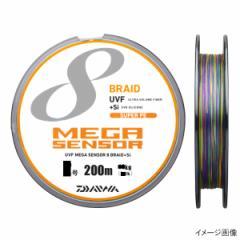 ダイワ UVFメガセンサー 8ブレイド+Si 200mパック 2号 パープル/グリーン/ピンク/イエロー/スカイブルー【ゆうパケット】
