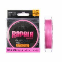 ラパラ・ジャパン ラピノヴァ・エックス マルチゲーム 100m 7.2lb ピンク【ゆうパケット】