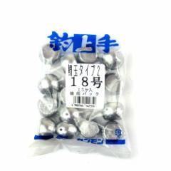 関門工業 鯛玉オモリ タイプ2 18号 徳用パック