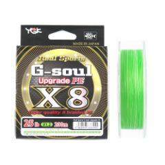 よつあみ G−soul X8 アップグレード PE 200m 25lb グリーン【ゆうパケット】