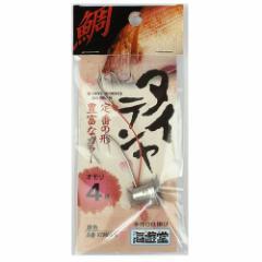 下田漁具 鯛テンヤ 4号 原色【ゆうパケット】