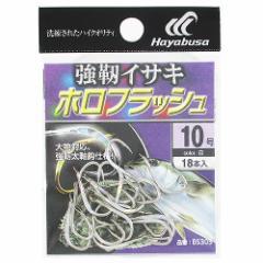 ハヤブサ 強靭イサキ ホロフラッシュ BS305 10号 白【ゆうパケット】