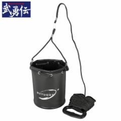 タカミヤ きんちゃく水汲みバケツ 18cm ブラック