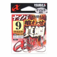 ささめ針 ヤイバ 喰わせ真鯛 XC−11 9号 ケイムラ【ゆうパケット】