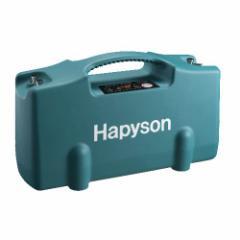 ハピソン リチウムイオンバッテリーパック YQ−100