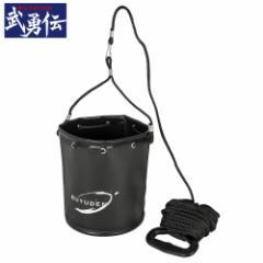 タカミヤ きんちゃく水汲みバケツ 21cm ブラック