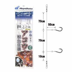 ハヤブサ 船極根魚五目 アコウ・キジハタ根魚仕掛 SD765 針10号−ハリス3号【ゆうパケット】