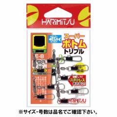 ハリミツ スーパーボトムトリプル E−8 7号 5個入【ゆうパケット】