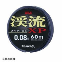 ダイワ スペクトロン 渓流XP 60m 0.2号 クリアー【ゆうパケット】