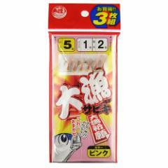 タカミヤ 大漁サビキ JI−103 針5号−ハリス1号 ピンク【ゆうパケット】