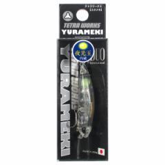 デュオ テトラワークス ユラメキ CCC0349(GTクリアオーロララメ)【ゆうパケット】